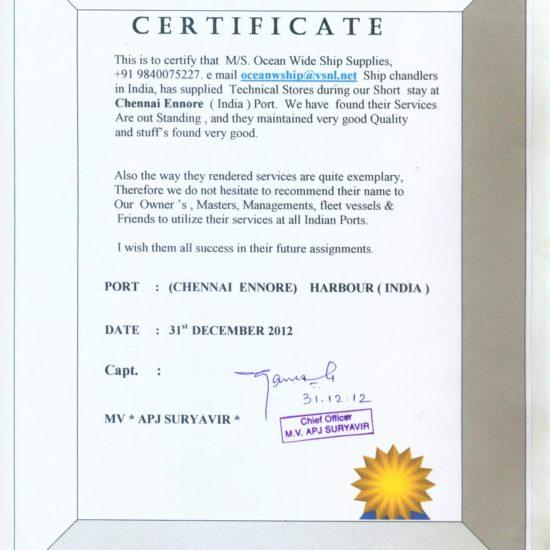 Marine equipment suppliers in chennai| Marine Lubricants in Chennai